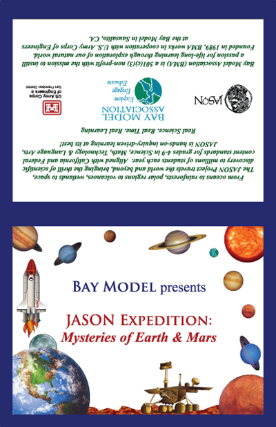 JASON Expedition Thank You Cards