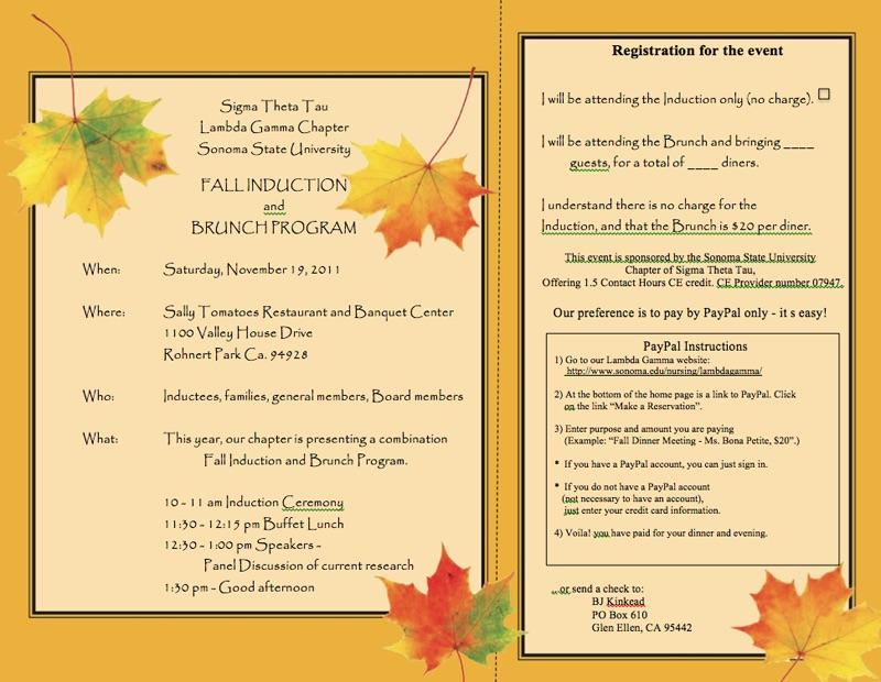 Sigma Theta Tau Lambda Gamma Chapter Invite